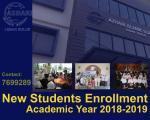 Penerimaan Siswa Baru SMP Azhari TP 2018-2019 & Info Waiting List TP 2019/2020
